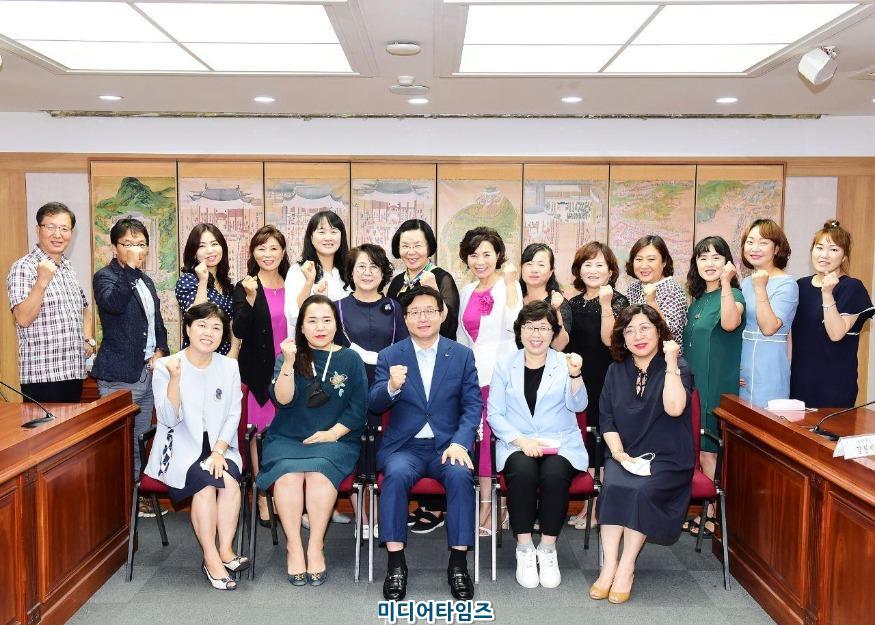 경기도어린이집연합회 (1).jpg