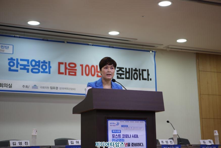 의원 보도자료 사진 (2).jpg