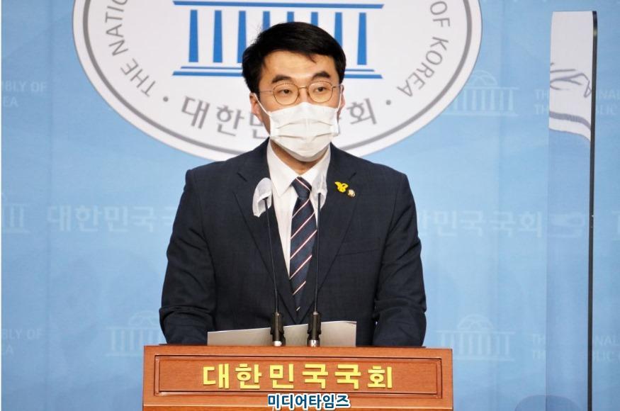 김남국의원실기자회견(2).JPG
