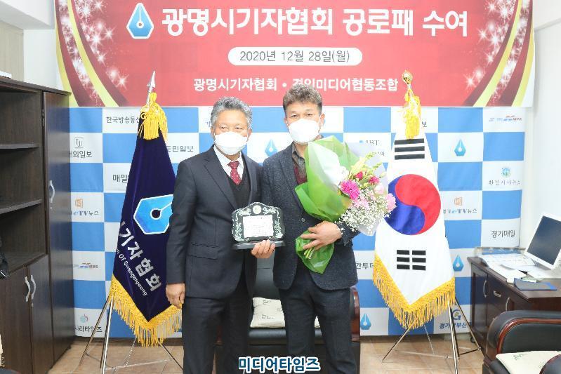 NE_2020_PGPRYT43509.jpg-김맹수회장.jpg