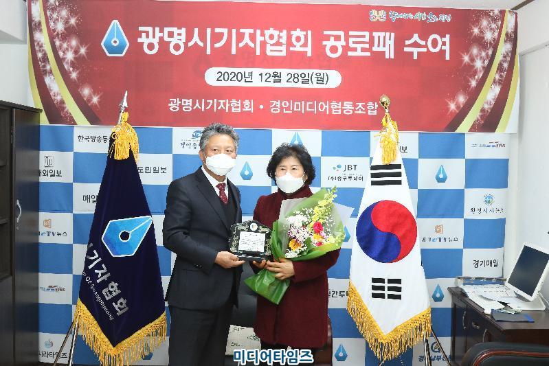 NE_2020_URUOML43584.jpg-김정진회장.jpg