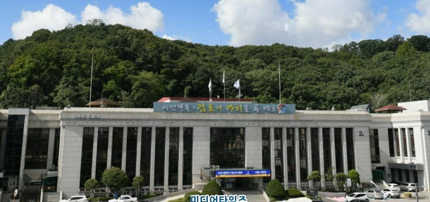 김포시, 인구 50만 시대 준비 착착 (2).JPG