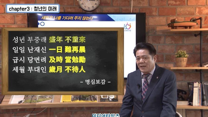 안양시장 파이데이아 특강(20. 12. 7)-2.JPG