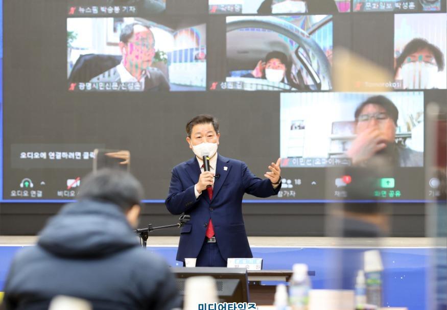 (광명1-1)광명시는 2월 17일 오전 시청 대회의실에서 온라인오프라인 신년 기자회견을 열었다..jpeg