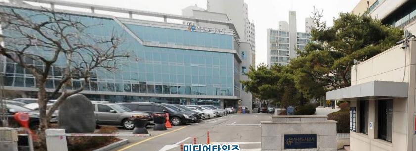 인천도시공사.png