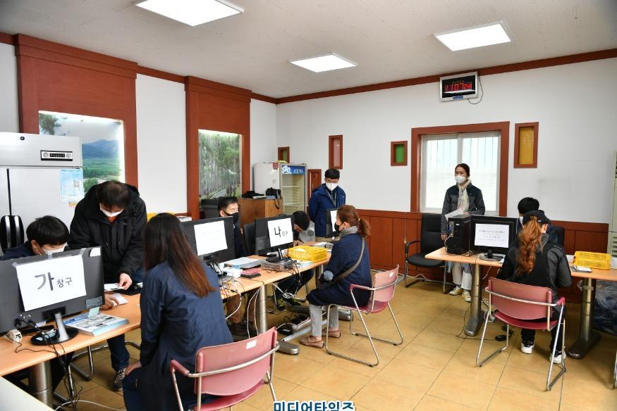200400 포천시 재난기본소득 신청3.JPG