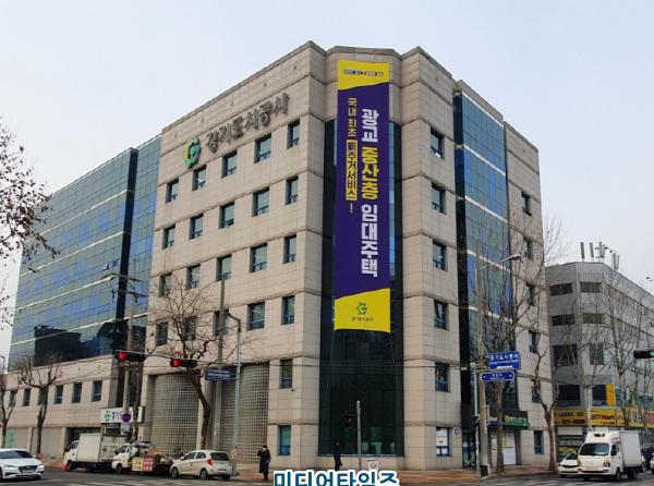 경기l도시공사 전경..png