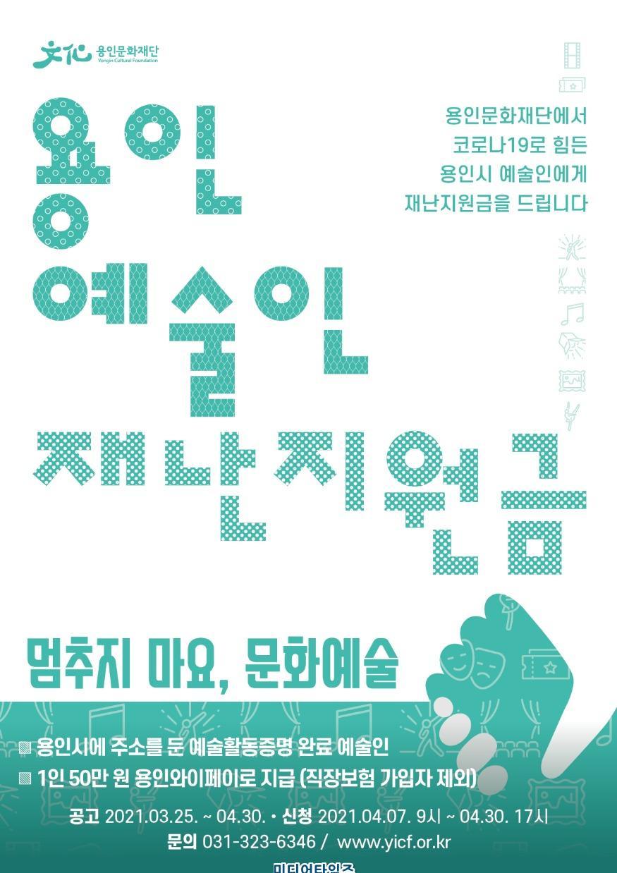 1.포스터.jpg